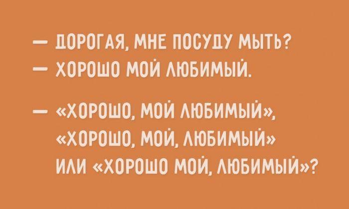 Русский – не только чудесный и волшебный язык, но ещё и язык невероятный! Одними и теми же словами м...
