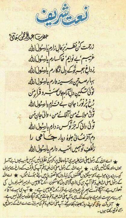 Muhammad abdurrahman sahib biography of christopher