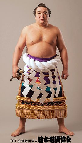 Japan - It's A Wonderful Rife: Sumo Wrestler Causes HUGE Sumo Scandal