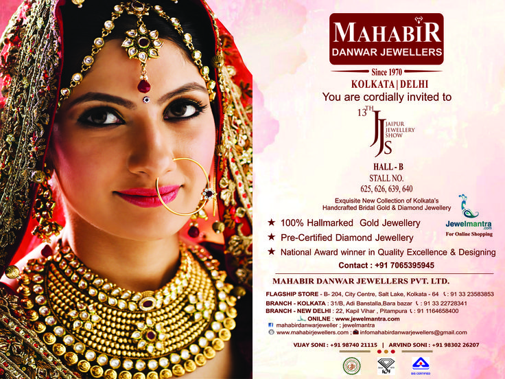YOUR FAVOURITE FAMILY & MULTI-OUTLETS  PERTAINING, NATIONAL AWARD WINNER - MAHABIR DANWAR JEWELLERS (P) LTD, KOLKATA, IS SHOWCASING THEIR EXTRAORDINARY HANDCRAFTED ANTIQUE GOLD & CERTIFIED DIAMOND JEWELRY, PLEASE MAKE YOUR VALUABLE PRESENCE TO EXPERIENCE THOSE MASTER PIECES, AT JJS 2015, JECC SITAPURA FROM 19 - 22 December