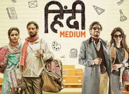 Full Download Hindi Medium 2017 Latest Hindi Movie Free without any subscription at HDmoviessite. Enjoy new Bollywood comedy films in mkv, mp4, HDrip prints.