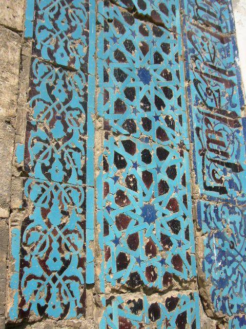 Tokat, Gök Medrese, 1277