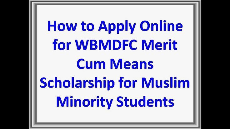 How to Apply Online for WBMDFC Merit Cum Means Scholarship for Muslim Mi...