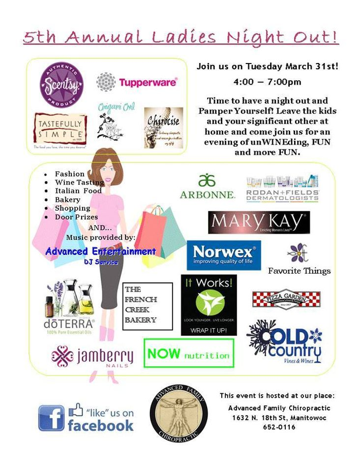 5th Annual Ladies Night Out at Advanced Family Chiropractic in Manitowoc