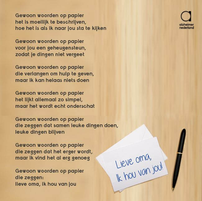 Gedicht Voor Iemand Die 50 Jaar Wordt