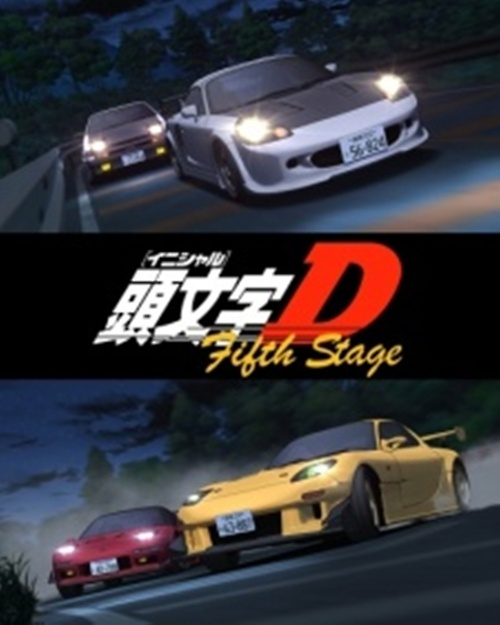 """""""Initial D Fifth Stage"""" English Subbed"""
