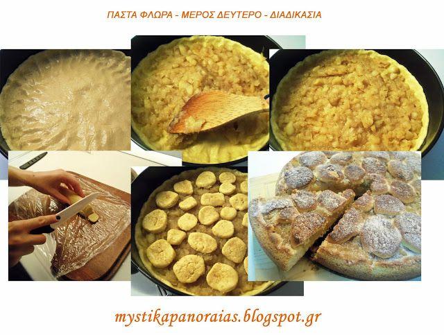 Easy pasta flora!! http://mystikapanoraias.blogspot.gr/2013/11/by-akis-petretzikis.html