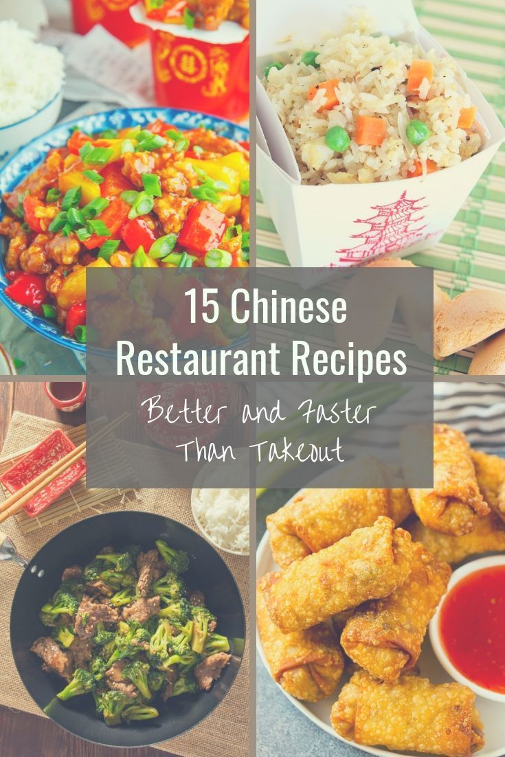 Got A Craving For Chinese Takeout Instead Of Ordering In Why Not Make Your Chinese Restaurant Favorites At Home Here Is A Co Restaurant Recipes Recipes Food