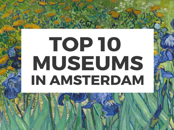 TOP 10 AMSTERDAM MUSEUMS Amsterdam is home to no fewer than 400 museums. So how to choose which Amsterdam museums are worth a visit? Here are our top 10 choices- – AWESOME AMSTERDAM