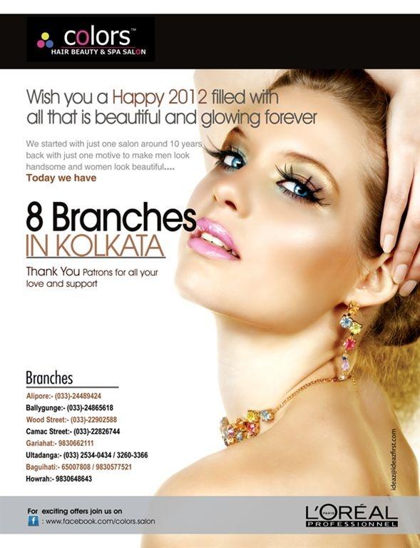 Kindle Magazine Ad for Colors Loreal Salon