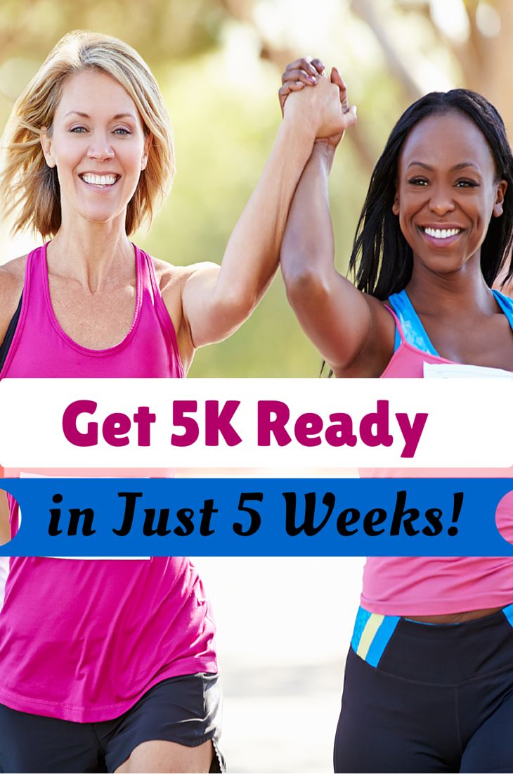 Want to run or walk a 5K? We have three versatile training plans for you! One of these is sure to help you on your way to running or walking your first 5K.