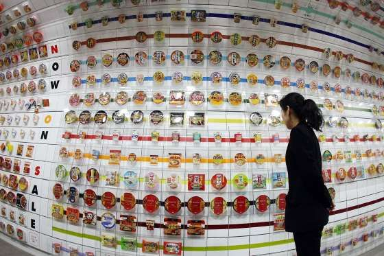 """The Momofuku Ando Instant Ramen Museum - Japan  You will locate each sort of moment noodle in Osaka's Ramen #Museum — and even make your own """"measure of noodles."""