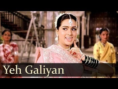 Yeh Galiyan Yeh Chaubara - Padmini Kolhapure - Rishi Kapoor - Prem Rog Songs - Bollywood Songs - YouTube