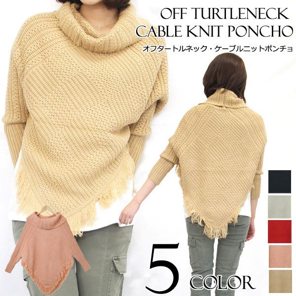 オフタートルネック-ケーブルニットポンチョ ladies tops outer poncho knit sweater off turtle long sleeve black beige pink red