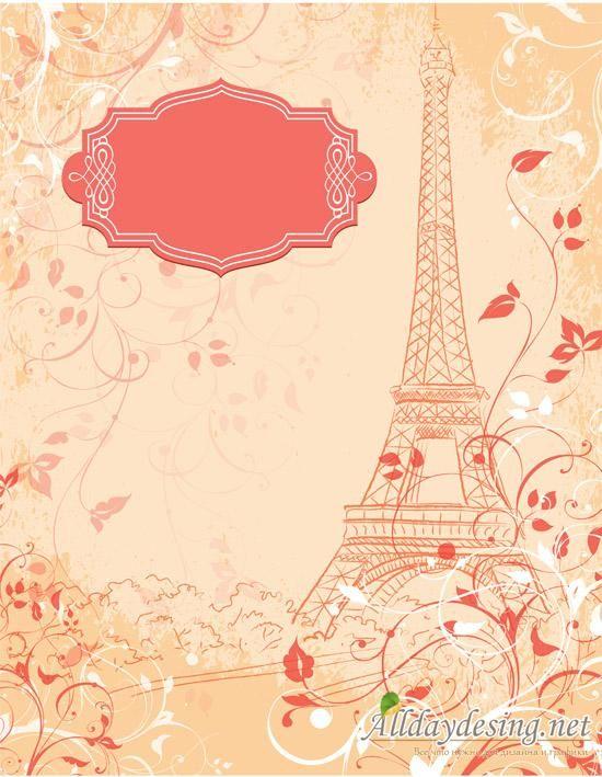 Романтические фоны, Эйфелева башня, город любви Париж, векторный клипарт