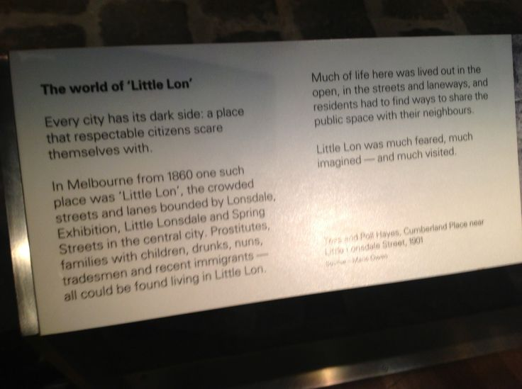 We also visited the Melbourne museum were we had a chance to look at how Melbourne developed.