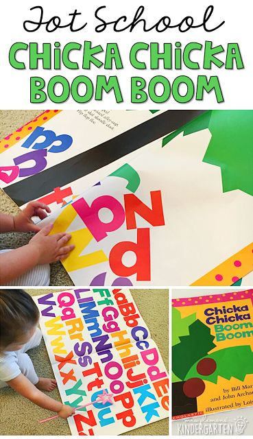 Chicka Chicka Boom Boom is the perfect book to use for introducing tracking print. Grab a pointer or princess wand and point to each letter while singing the alphabet. Perfect for tot school, preschool, or even kindergarten.