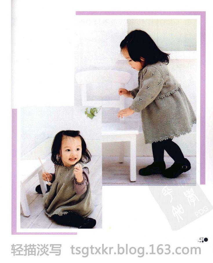 Mejores 11 imágenes de Princess duds! en Pinterest | Niñas, Patrones ...