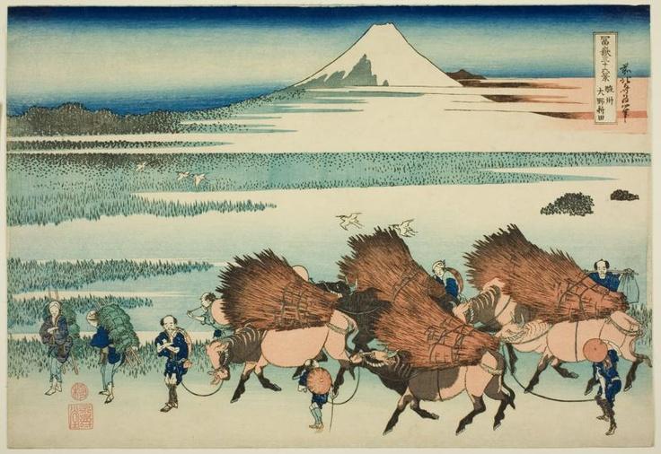 Katsushika Hokusai Japanese, 1760-1849 Publisher: Hibino Yohachi Japanese, unknown, The New Fields at Ono in Suruga Province (Sunshu Ono shinden), from the series Thirty-six views of Mount Fuji (Fugaku sanjurokkei)