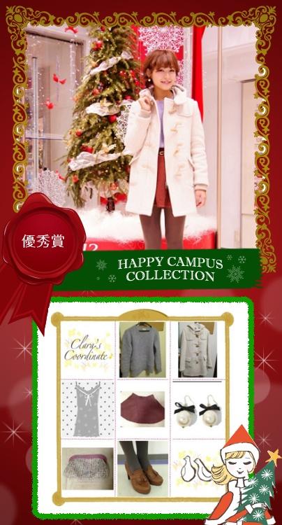 クリスマスコーデのポイントは…ホワイトクリスマスをイメージした「真っ白なダッフルコート!」ダッフルコートは子供っぽくなりがちだから、ハイヒールを履いて大人めに…♡さらに、コートより短いスカートをチョイスすることで目線を上に持ってきて、スタイルUP効果を狙う工夫もあるそうよ!!