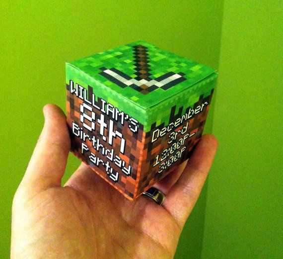Minecraft Birthday Party Invitation 3D Cube -  Ready to Print and Make at home!