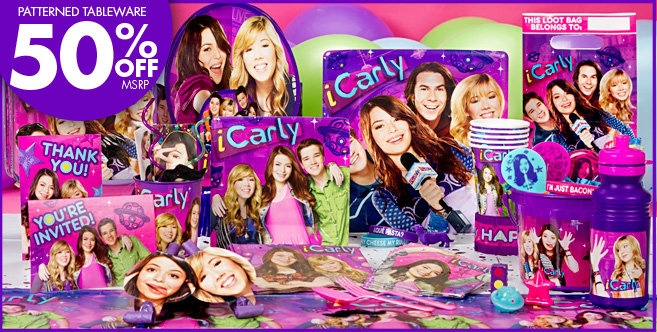 Gold Graduation Balloon Weight Icarly Girl Birthday And