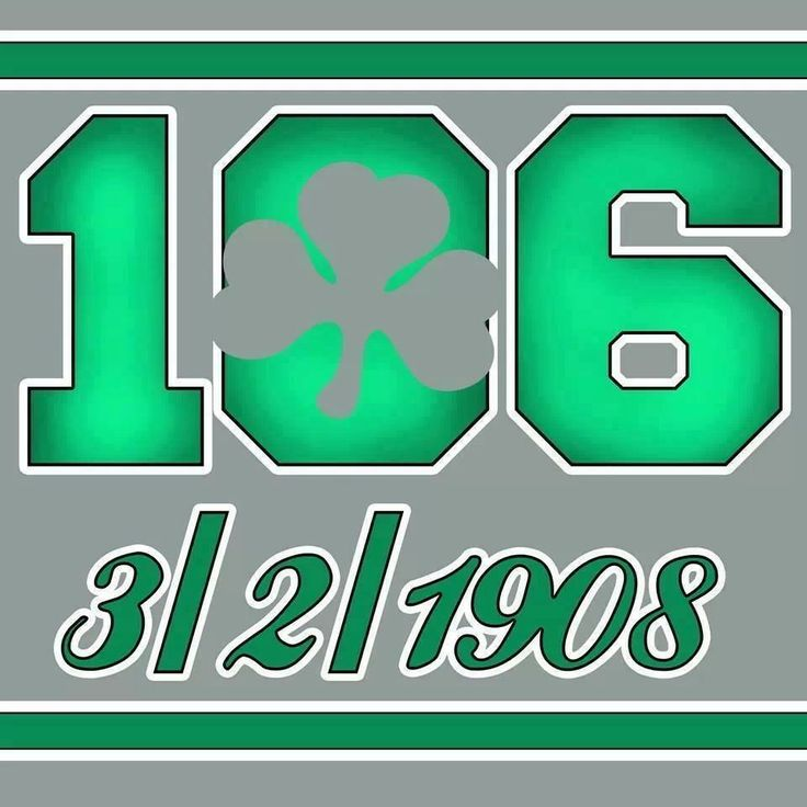 106χρονια ιστοριας!!!!