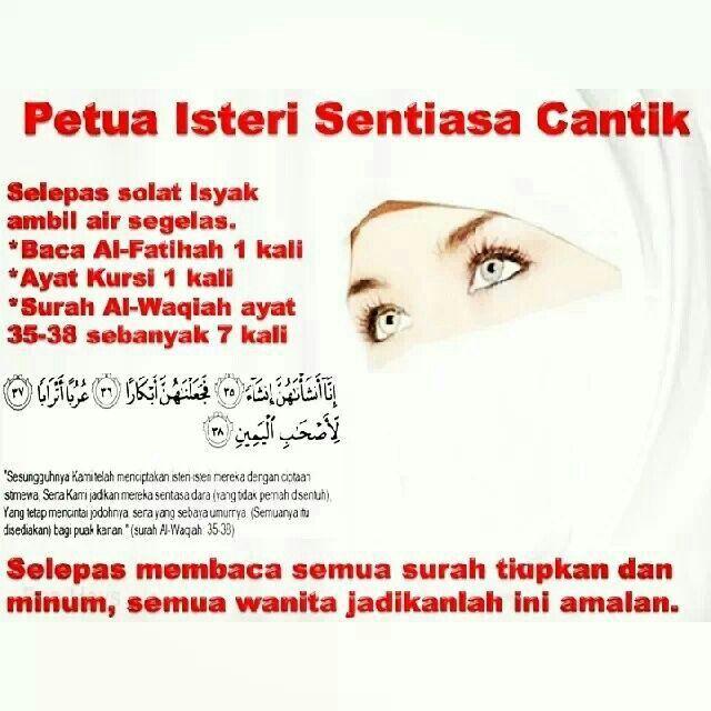Ya Allah, bless me..
