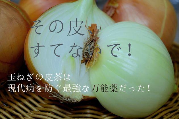 いつも元気に見える人ほど「ある日突然・・・」というケースが多い。 物言わぬ病気 日本人の死因トップ3を防ぐために。