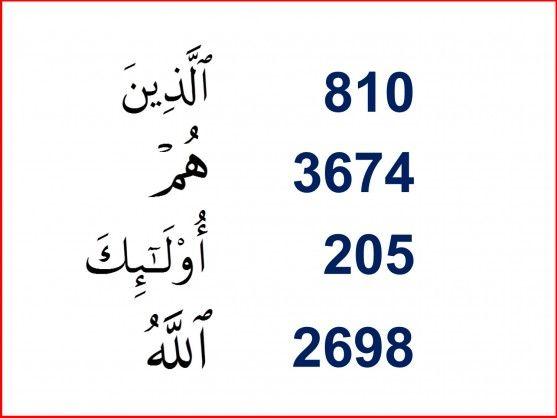 Jpg - Presentasi Quran40.com Media Pembelajaran Al Quran TPPPQ Masjid Istiqlal Jakarta Juli-2015_Page_21