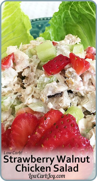 Easy to make sunny summery Strawberry Walnut Chicken salad is surprisingly low carb and so very yum. It is zesty-sweet with a satisfying crunch factor.