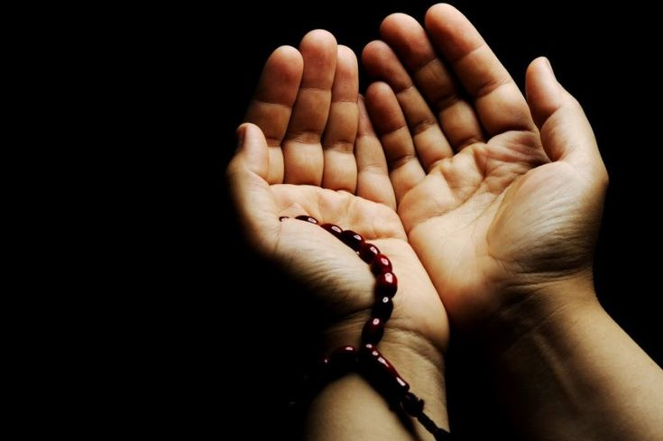 What is the best dua for seeking forgiveness? - Hadith -