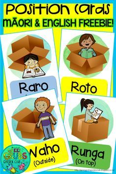 ~FREE PRINTABLES~ Māori position cards: under, on top, inside & outside…