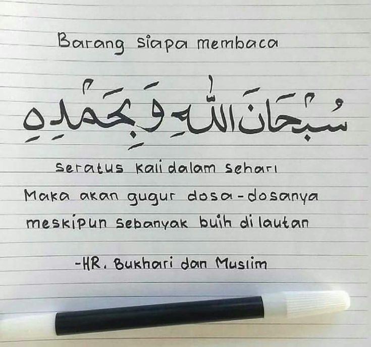 #SubhanAllah #Alhamdulillah #tasbih #tahmid #zikir #zikrullah #Islam #Muslim #Malaysia