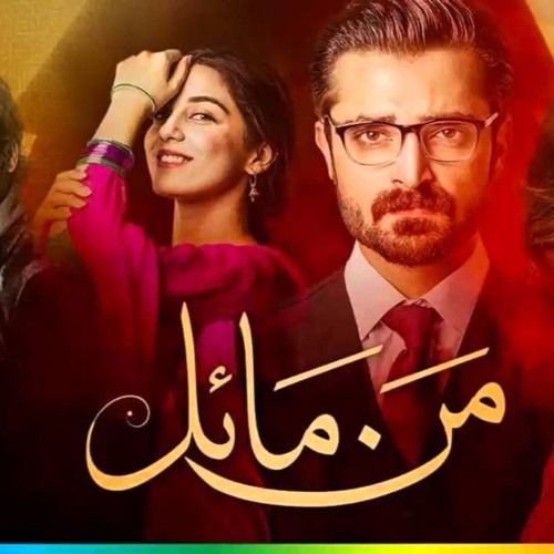 Listen to Mann Mayal OST By QB by aBi #np on #SoundCloud