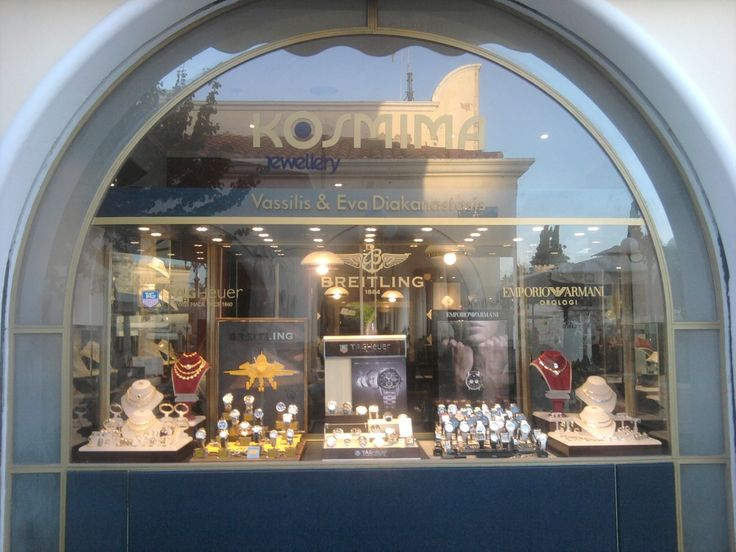 Looking for that something different as a memento or gift then pop into Kosmina- Jewellers where you will find a selection of hand crafted jewellery in Modern and traditional designshttp://www.kosexplorer.com/place/kosmima-jewellery-kos-town/