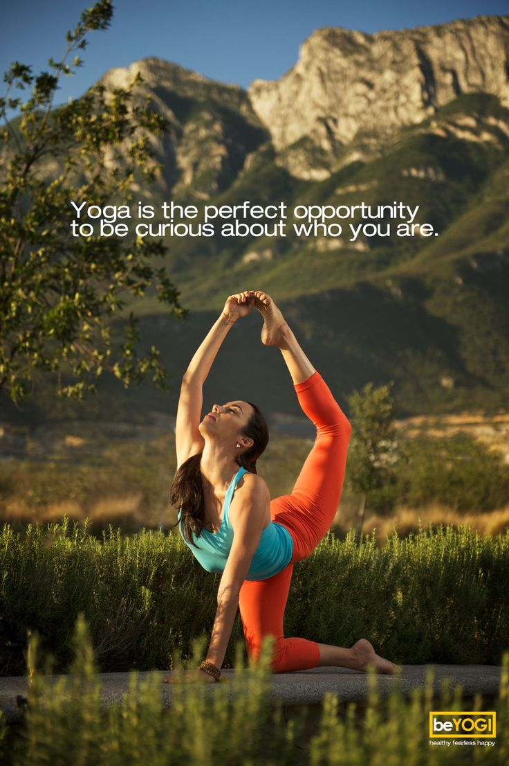 yoga is the perfect opportunity to be curious about who you are