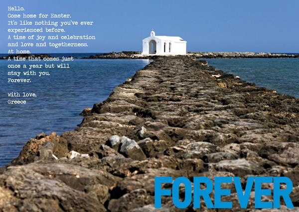 Forever Greek Easter..