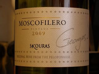 2009 Skouras White, Regional white wine from the Peloponnese, Greece, $10 — Very minerally, subtle fruit aromas but lots of dried herbs with some citrus and floral notes. Crisp, fresh and light-medium bodied. Very attractive spicy finish. Made from blend of 60% Roditis and 40% Moscofilero.