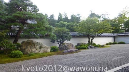 Kyoto2012 Nanzenji Hojo-teien #kyoto #paisaje #japon #templo #nanzenji #hojoteien #jardinjapones #karesansui