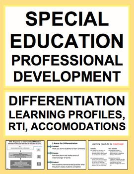 Staff Development / Professional Development for Teachers. Differentiated Instructional Strategies, Learning Profiles, Differentiation Guide PPT, learning profiles, special ed accommodations, differentiated instruction, RTI model, differentiation strategies for content, process, product  #differentiationstrategies