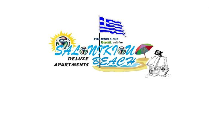 Sailing in the sea of World Cup 2014 and hitting like Pirates! #Greece