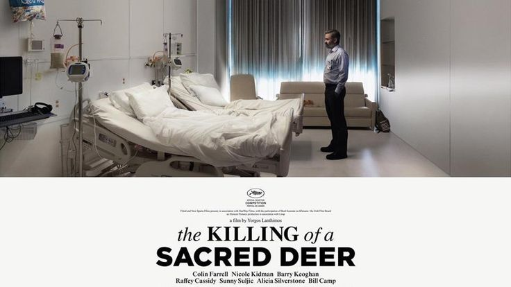 The Killing of a Sacred Deer - un film greu şi rece