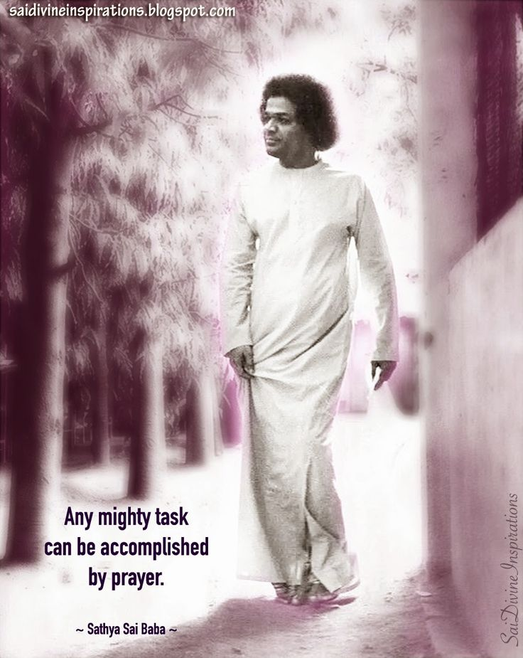 SAI DIVINE INSPIRATIONS: Eternal Sai - 101