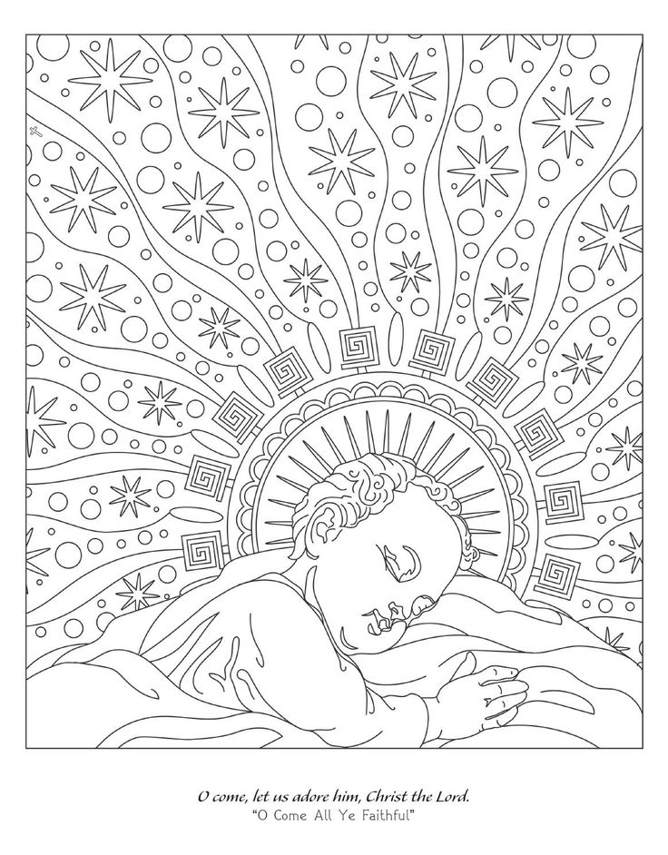 O Holy Night Is The First Book In Devotional Coloring Series