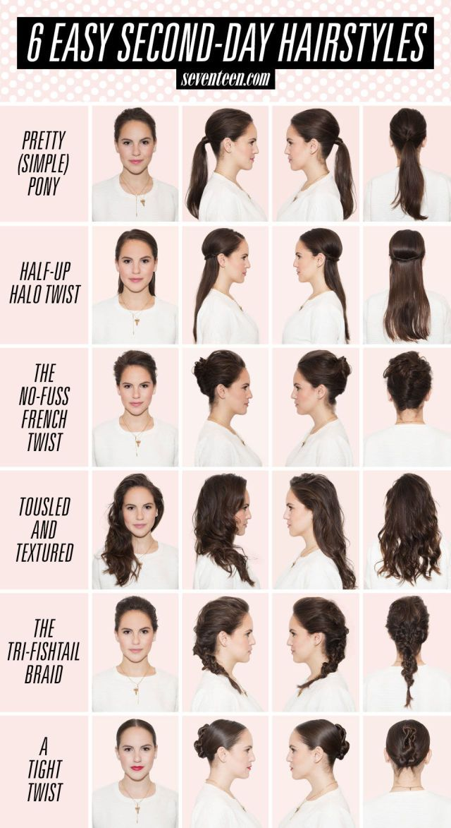6 Perfect Hairstyles for When You Just Can't Wash Your Hair  - Seventeen.com