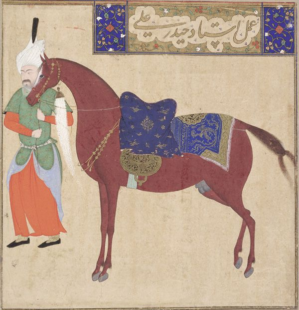 Arts of the Islamic World | Horse and Groom | F1937.20