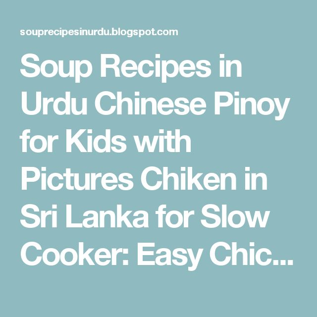 Soup Recipes in Urdu Chinese Pinoy for Kids with Pictures Chiken in Sri Lanka for Slow Cooker: Easy Chicken Soup Recipe Soup Recipes In Urdu Chinese Pinoy For Kids With Pictures Chiken In Sri Lanka For Slow Cooker With Kala Healthy