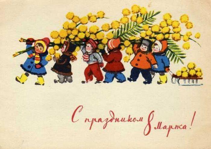Открытки в 8 марта старые открытки, февраля для открыток