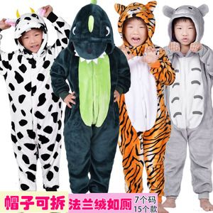 Great costumes for children - Buywithagents